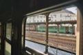 Gare de Bratislava ... D�part pour Vienne en Autriche