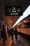 Gare moderne de Xian