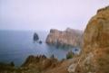 Pointe de S�o Louren�o