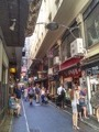 Typical street in Melbourne