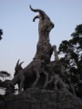 Embl�me de GuangZhou (Canton)
