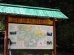 Entr�e du parc du Dormitor (Zabljak)