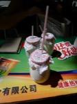 Yahourt frais � Yinchuan