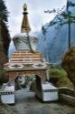 Stupa/porte de village